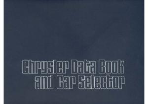 1973 Chrysler Data Book