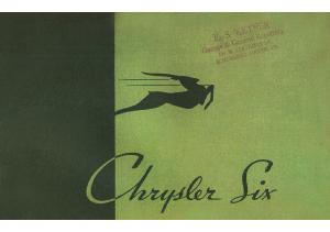1934 Chrysler Six
