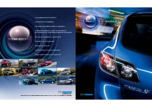 2008 Mazda 3 V1