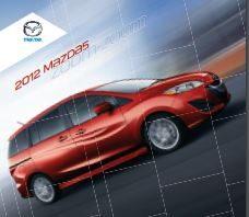 2012 Mazda 5 V1