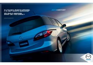 2013 Mazda 5