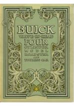 1917 Buick