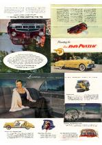 1949 Pontiac Foldout