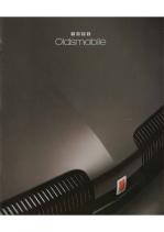 1993 Oldsmobile Full Line Prestige