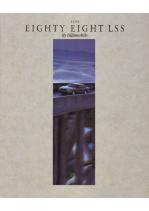 1994 Oldsmobile Eight Eight LSS