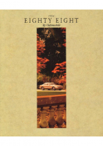 1994 Oldsmobile Eighty Eight