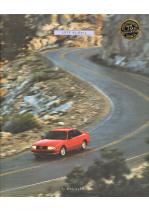 1995 Oldsmobile Achieva