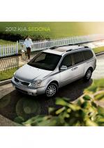 2012 Kia Sedona