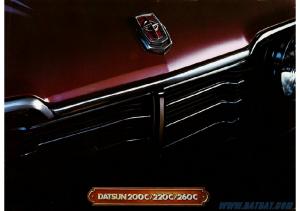 1970 Datsun 200 Series