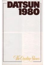 1980 Datsun Full Line