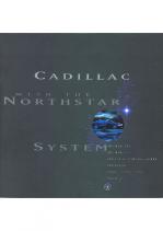 1996 Cadillac