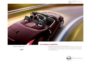2012 Nissan Z Roadster