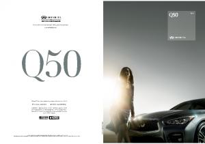 2015 Infinity Q50