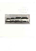1994 Acura Full Line