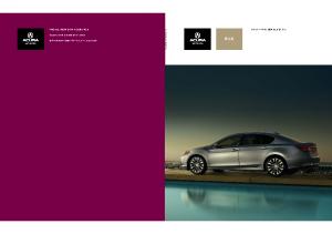 2013 Acura RLX