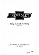 1916 Chevrolet BG