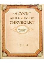 1918 Chevrolet V8