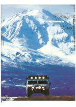 1999 AMG Hummer