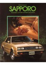 1979 Plymouth Sapporo