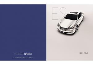 2011 Lexus ES V1