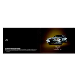 2008 Mercedes Benz E-Class