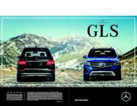 2017 Mercedes Benz GLS