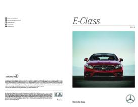 2018 Mercedes Benz E-Class