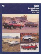 1982 AMC Eagle Folder