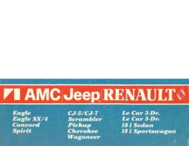 1982 AMC Full Line Foldout