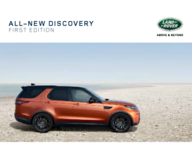 2017 Land Rover Discovery FE