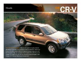 2006 Honda CR-V Factsheet