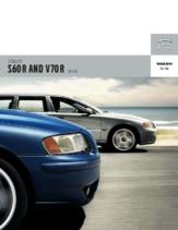 2006 Volvo S60R-V70R
