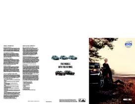 2015.5 Volvo Full Line