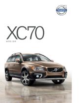 2015 Volvo XC70 V2