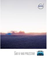 2016 Volvo Polestar