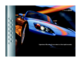 2007 Honda S2000 Factsheet