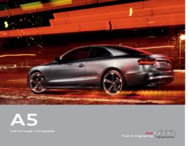 2015 Audi A5 V1