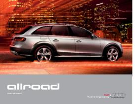 2015 Audi Allroad V1