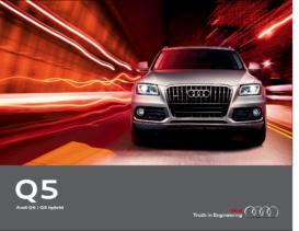 2015 Audi Q5 V1