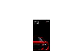 2017 Audi R8 V2