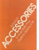 1982 VW Scirocco Accessories
