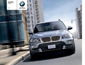2008 BMW X5 Sports Activity Vehicle