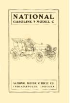 1906 National Model C Folder