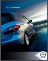 2012 Mazda5 V2