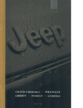 2012 Jeep Full Line