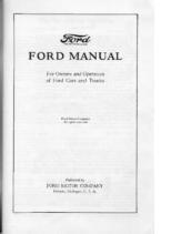 1924 Ford Manual (Dec)