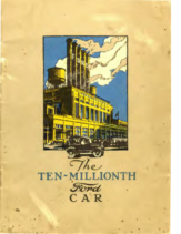 1924 Ford Ten-Millionth Ford Car