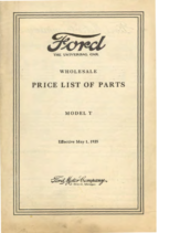 1925 Ford Wholesale Parts List (May)