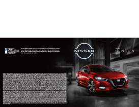 2020 Nissan Sentra V2