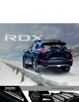 2020 Acura RDX Accessories